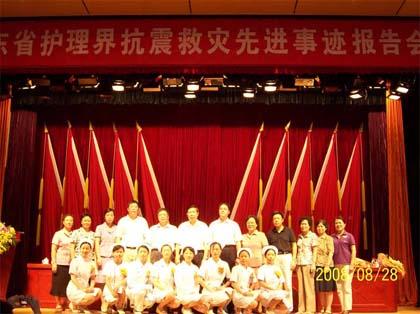 广东红头蛇七姊妹